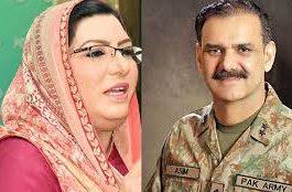 Asim Saleem Bajwa New Info PM Replaced Firdous Ashiq Awan