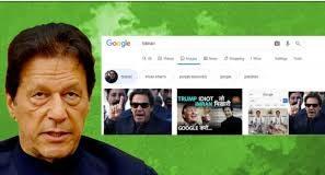 Imran Khan face pops up on typing Bikhari on Google